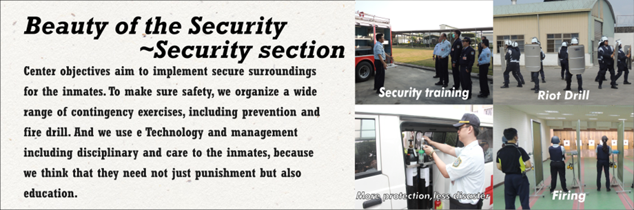 Beauty of the Security ~ Security section