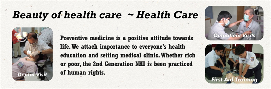 Beauty of health care ~ Health Care
