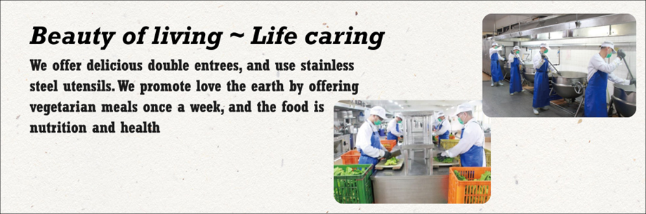Beauty of living ~ Life caring