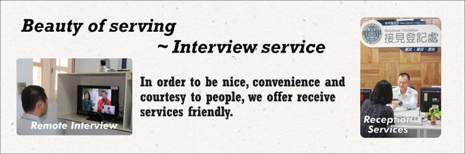 Beauty of serving~Interview service